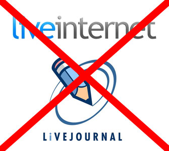 liveinternet и livejournal