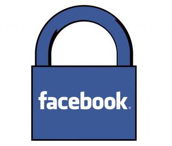 защита в facebook