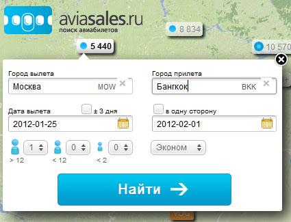 aviasles.ru