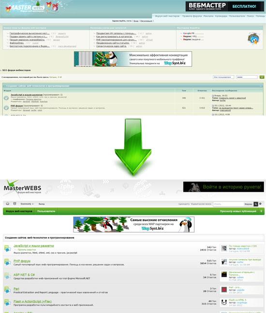 новый дизайн masterwebs.ru