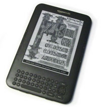 e-книга Kindle Amazon