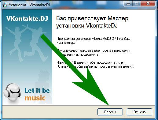 установка vkontakte.dj