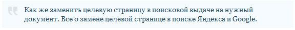 description №1