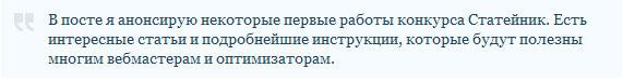 description №2