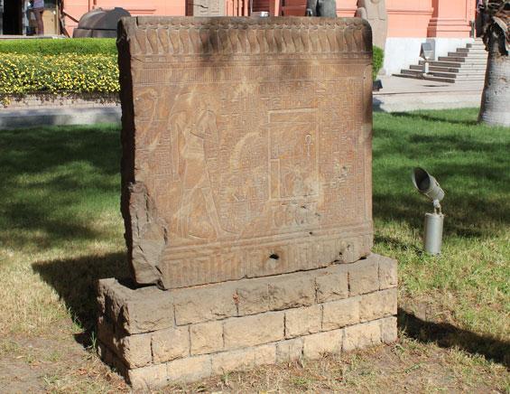 экспонат в Каирском музее