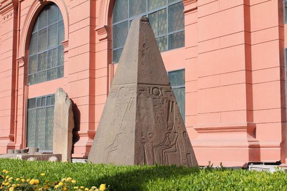 пимадика в музее Египта