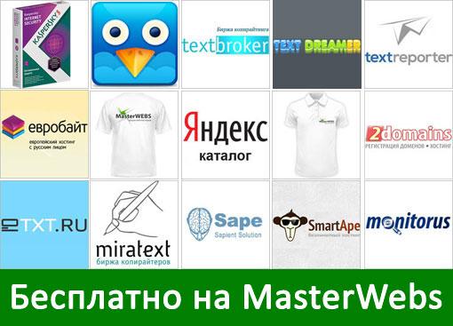 Хостинги яндекс каталог хостинг в майнкрафт
