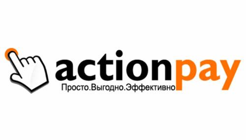 actionpay - сеть партнерских программ по CPA-модели