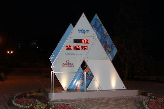 Отчет времени до Олимпиады в Сочи
