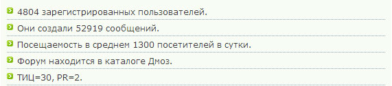 masterwebs.ru на момент покупки
