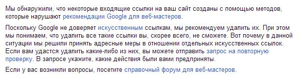 письмо счастья от google