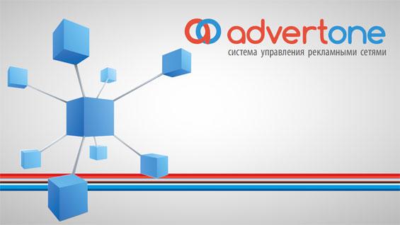система управления рекламными сетями advertone.ru