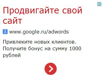 новый формат текстовых объявлений в гугл адсенс