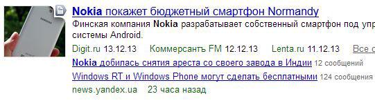 картинка в сниппете Яндекса
