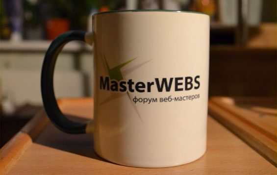 кружка Masterwebs