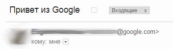 e-mail адрес
