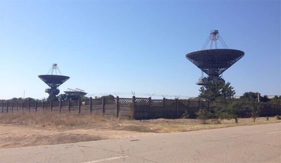 Центр дальней космической связи