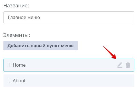 меню мотокмс