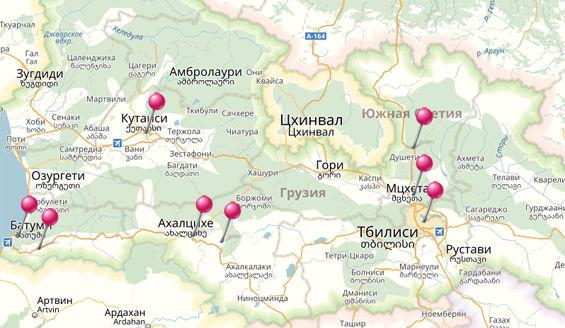 Места, которые посетили в Грузии