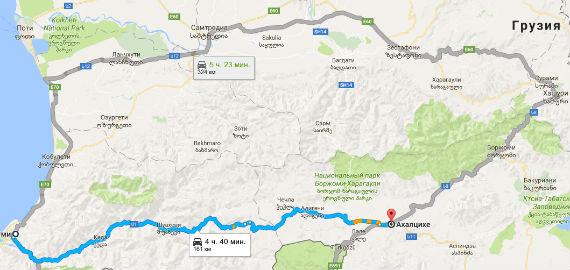 маршрут до Ахалцихе