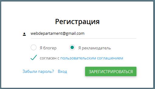 регистрация в системе