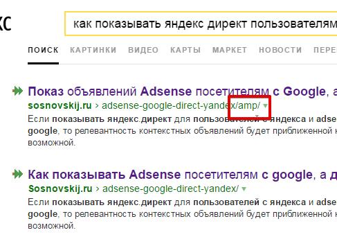 дубли в Яндексе