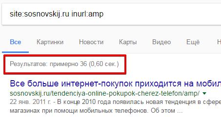 дубли в гугле