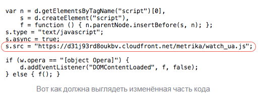 измененный код