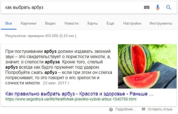 гугл отвечает тоже быстро