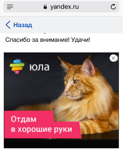 пример рекламы