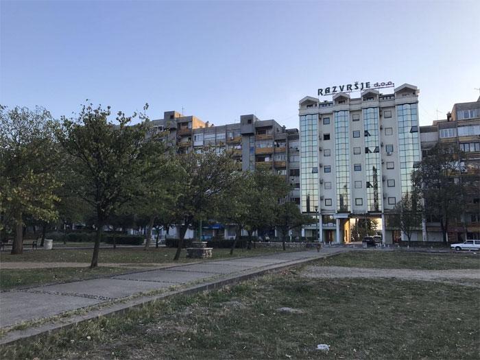 центральный парк Подгорицы