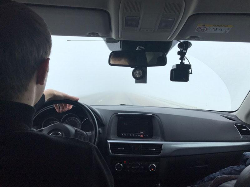 сильный туман