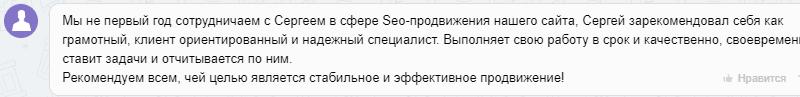 отзыв от интернет-магазина airsoft-rus.ru