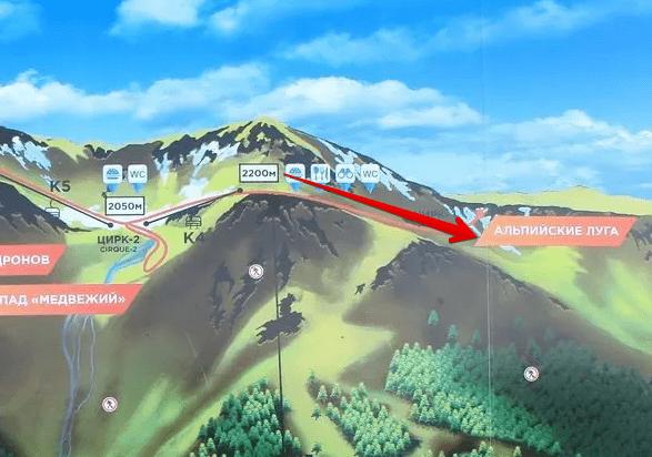 """примерная схема маршрута """"Альпийские луга"""""""