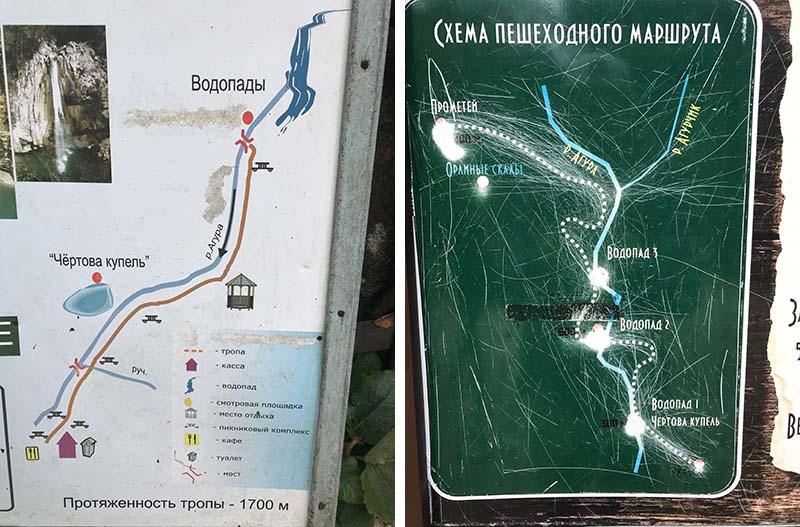 Схема пешеходного маршрута