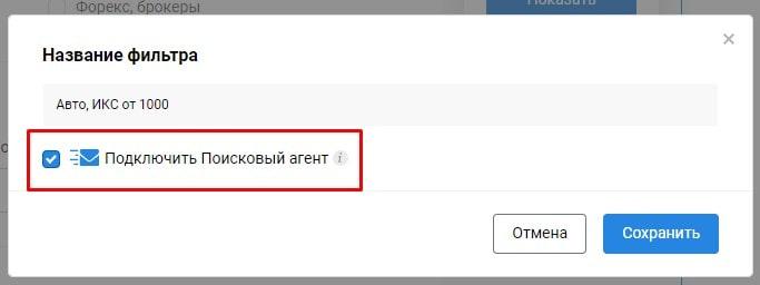"""функция """"Поисковый агент"""""""