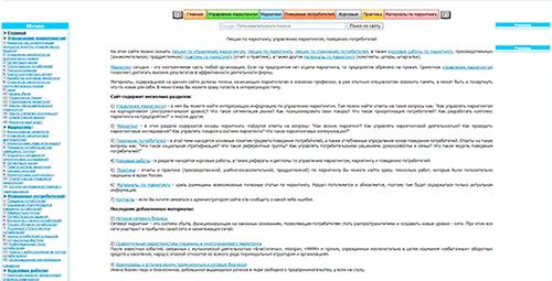 скрин с вебархива