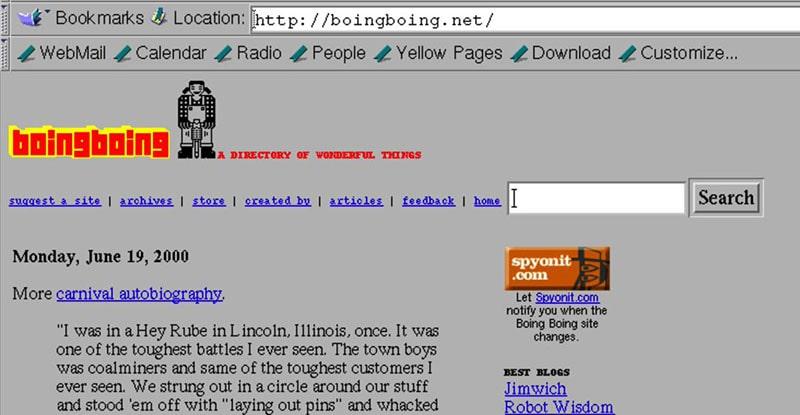 старый html-сайт