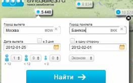 Заработок на продаже авиабилетов с партнерской программой Aviasales.ru