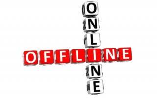 Что выбрать онлайн или оффлайн?