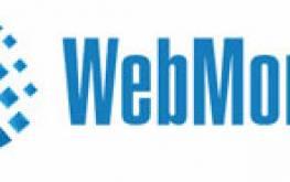 Webmoney (вебмани) — первая платежная система рунета