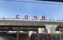 37 фото о том, как в январе мы ездили в Сочи на поезде — наше первое семейное путешествие