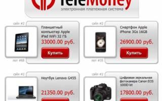 Telemoney: 300 рублей за регистрацию пользователя и 50% возврат от всех исходящих переводов.