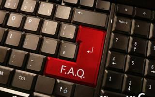 Можно ли попасть под АГС, продавая вечные ссылки или ответы на вопросы №6