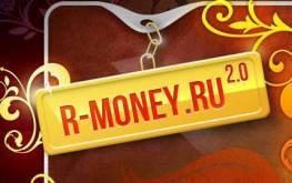 R-money.ru — заработок на студенческом и образовательном трафике