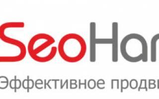 SeoHammer — качественные ссылки для продвигаемого сайта