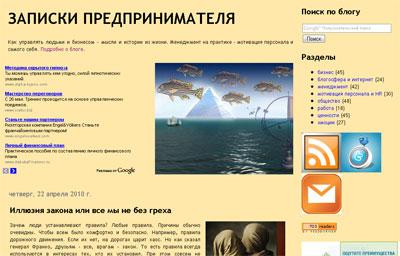 блог justsoblogger.com после оптимизации