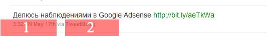 пример твита в твиттере