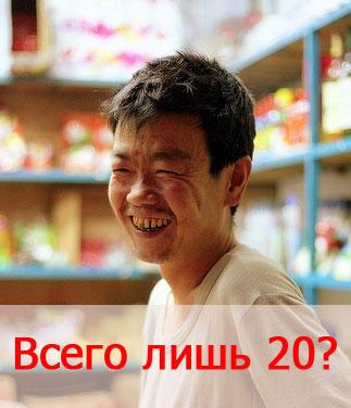 20 ТИЦ за 600 рублей или эксперимент по поднятию тиц статьями - часть 2