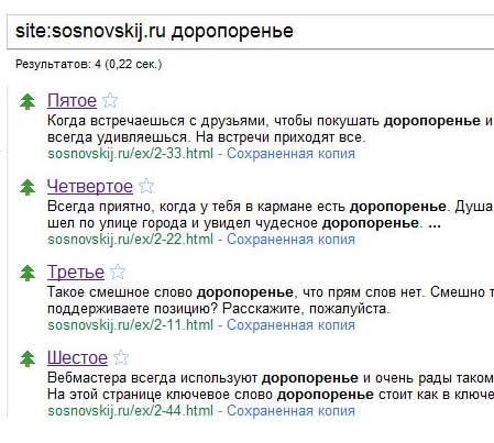 №1 в гугл